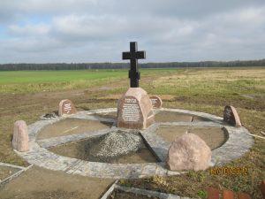 Памятник вертолетчикам