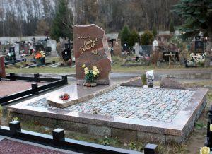 Памятник журналисту