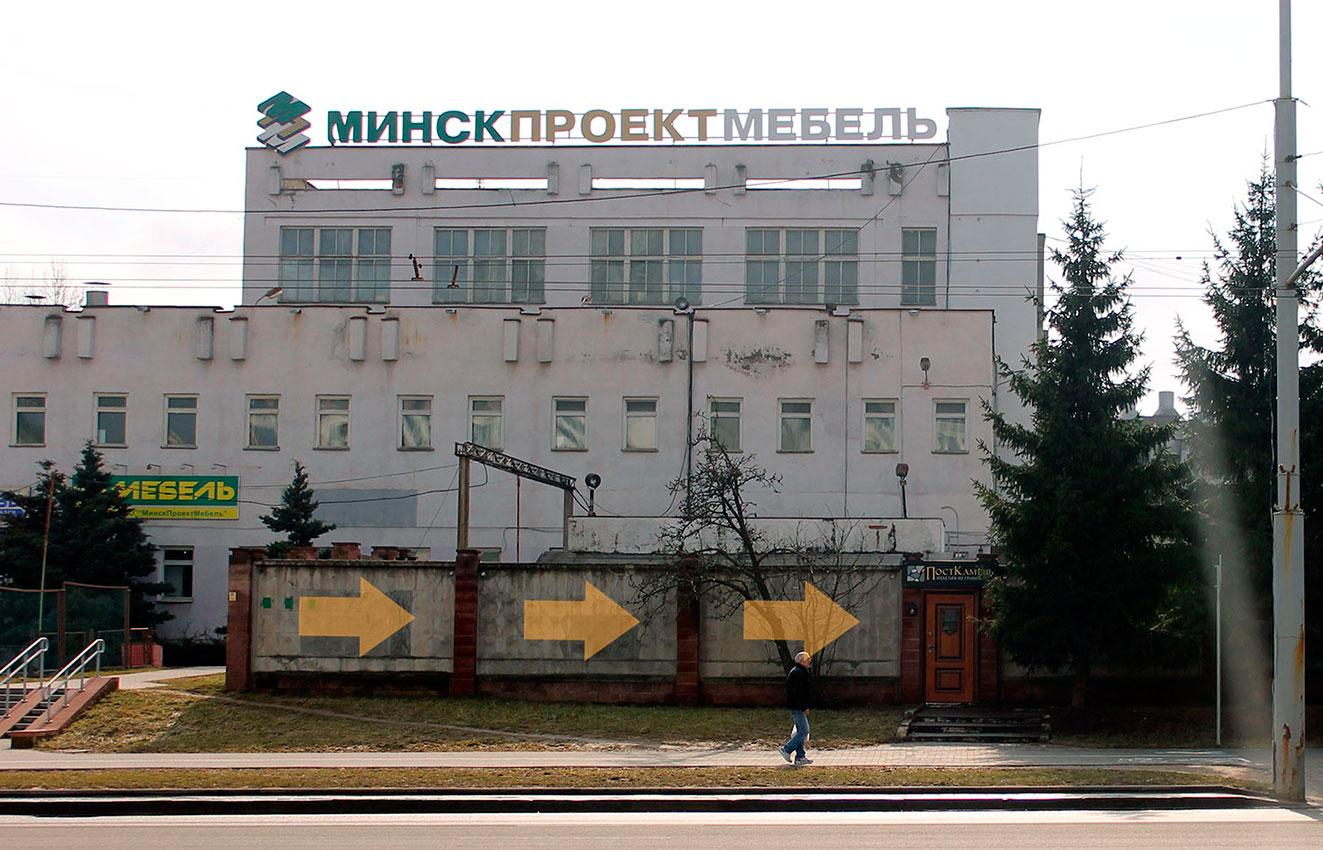 магазин памятников в Минске