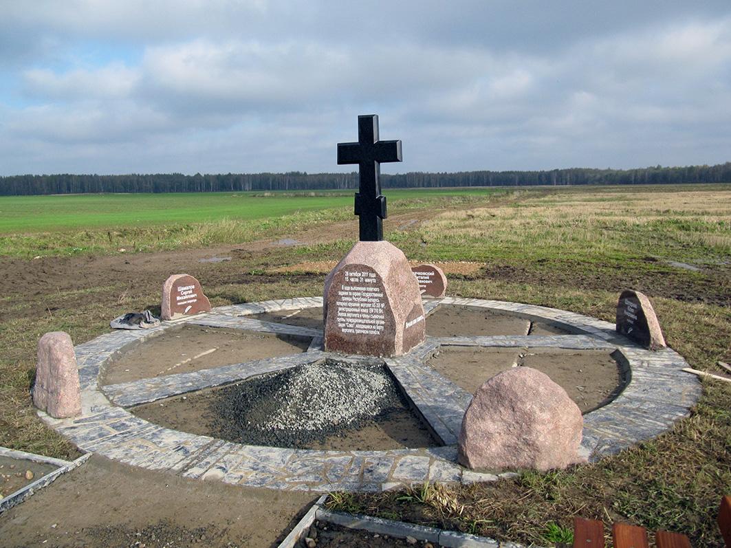 Памятник жертвам авиакатастрофы