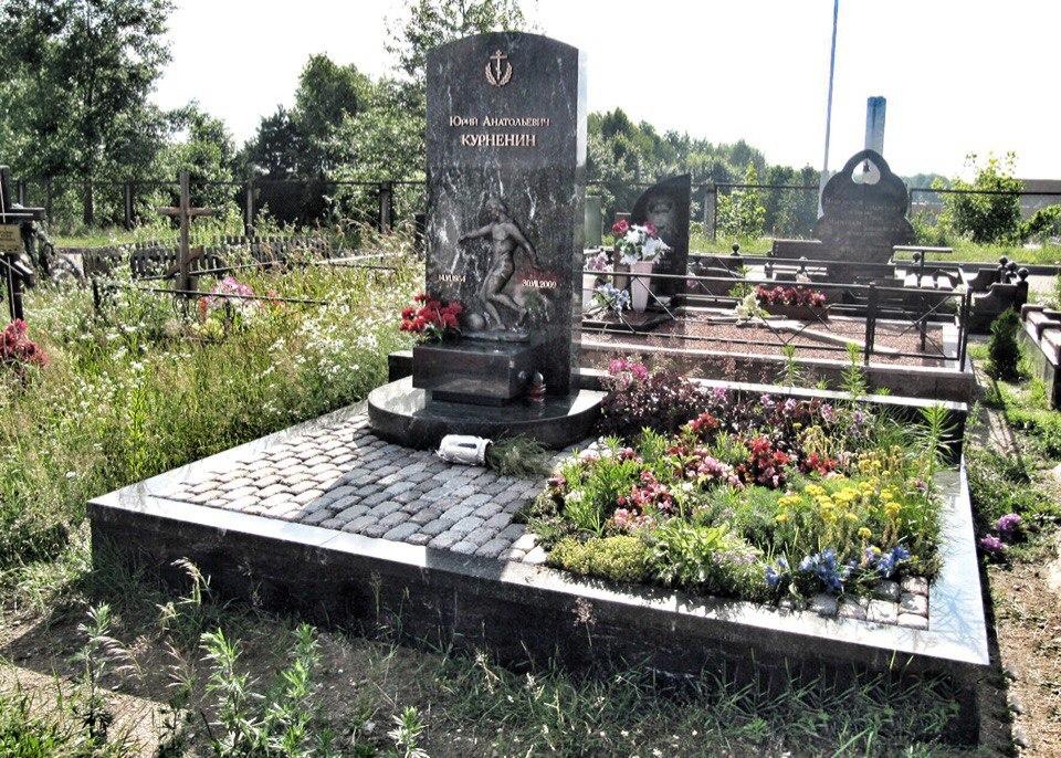 Памятник Юрию Курненину