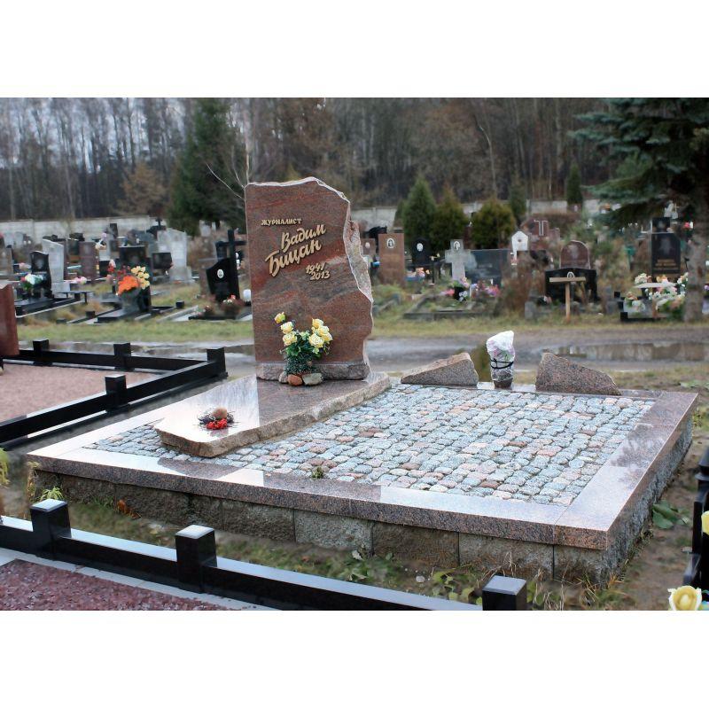 Памятники из гранита минск о фирме изготовление памятники в санкт петербурге 19 века