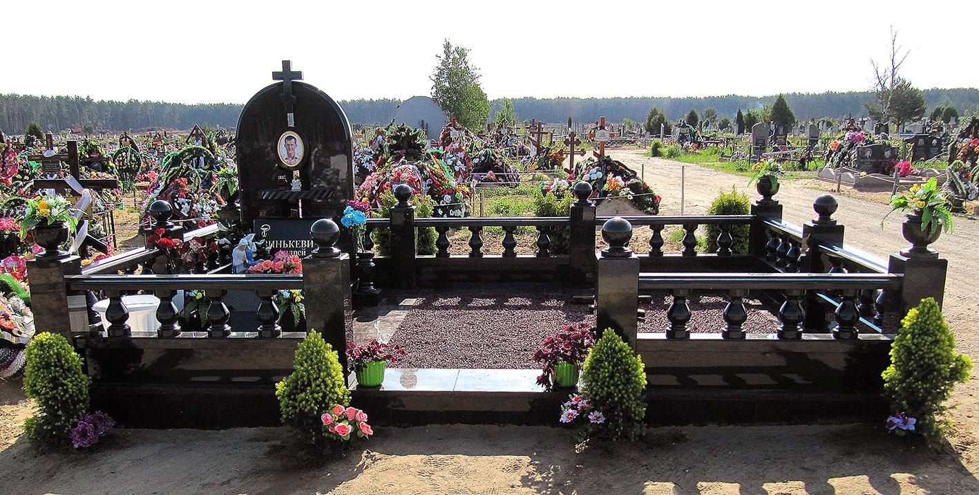 благоустройство могил: гранитная ограда
