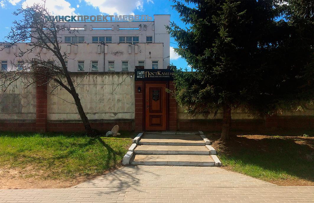 купить памятники из гранита в Минске