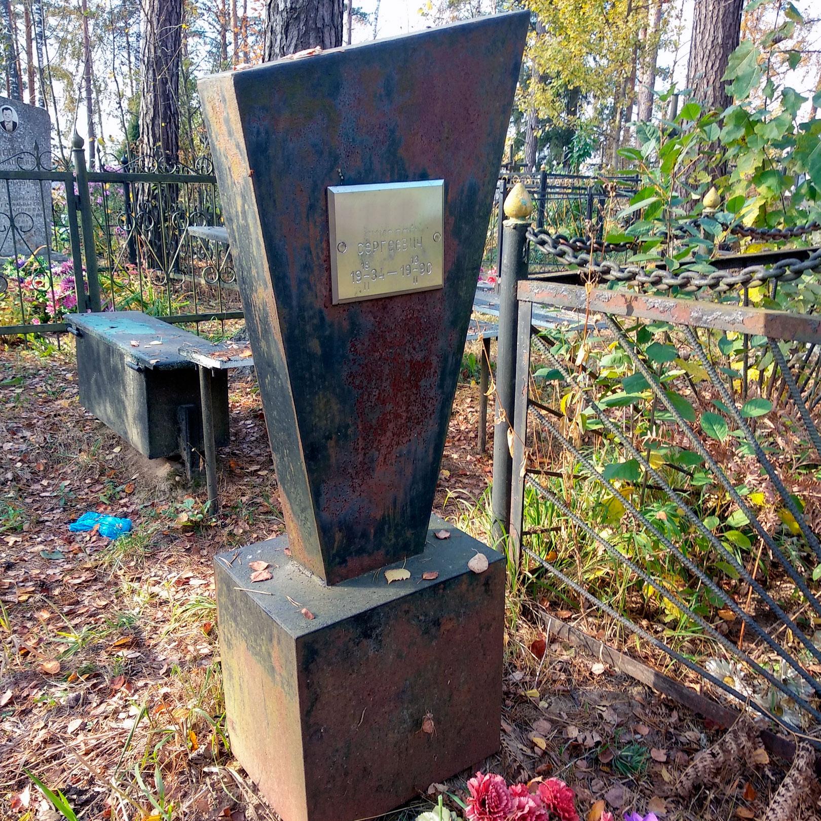 ржавый металлический памятник
