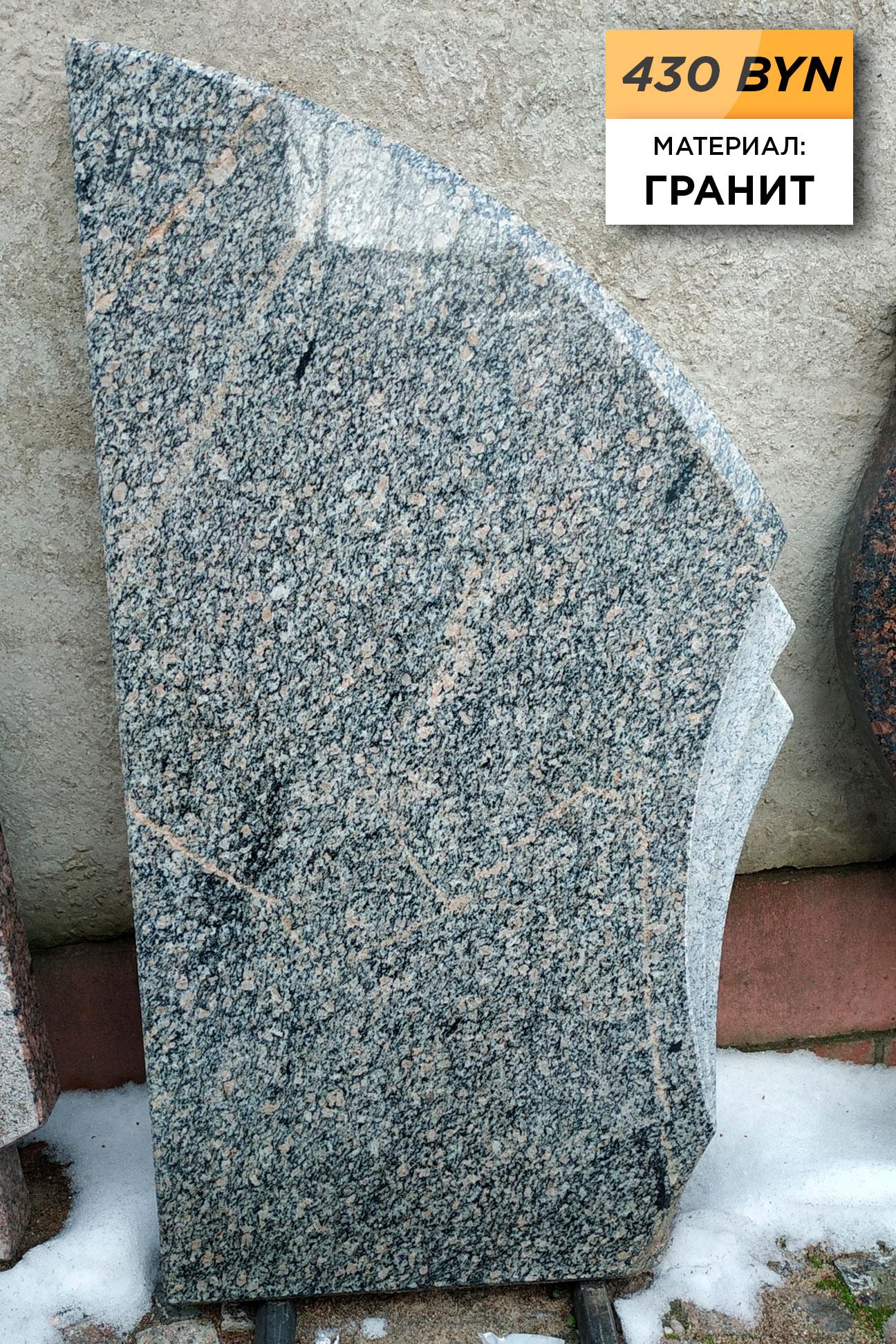 памятник из гранита со скидкой