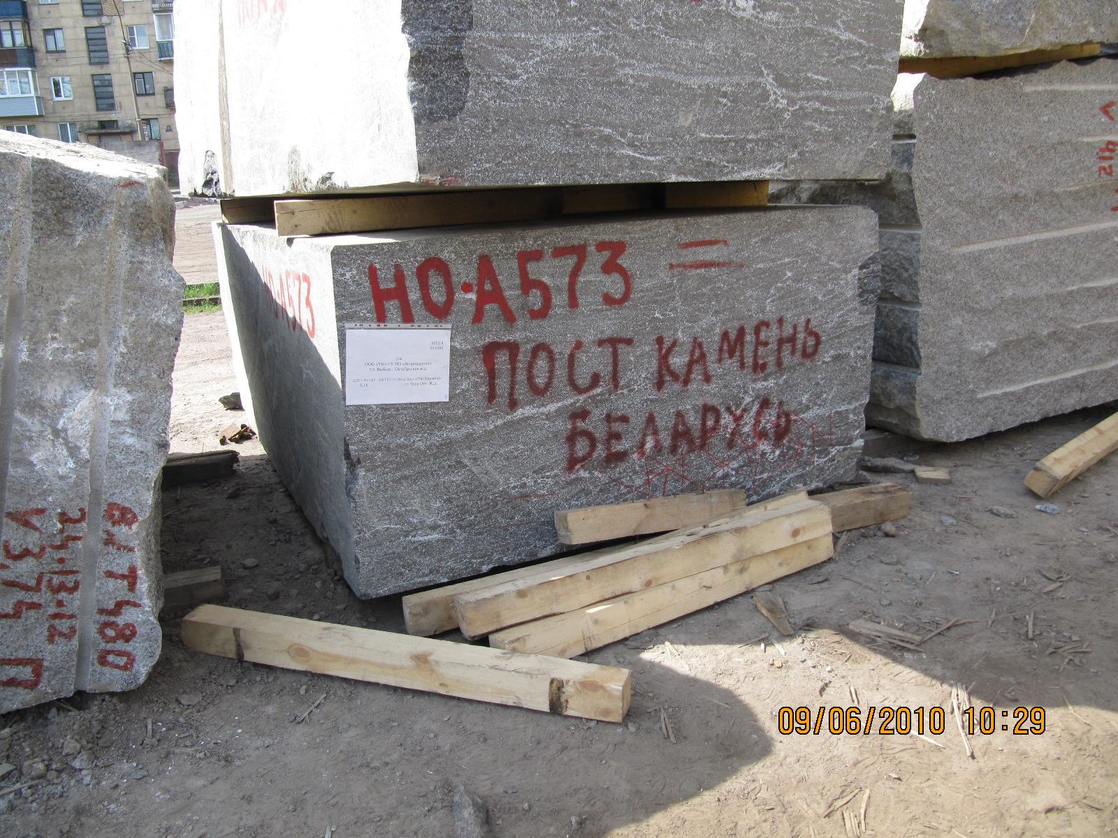 Камень в блоках, прибывших на наше производство