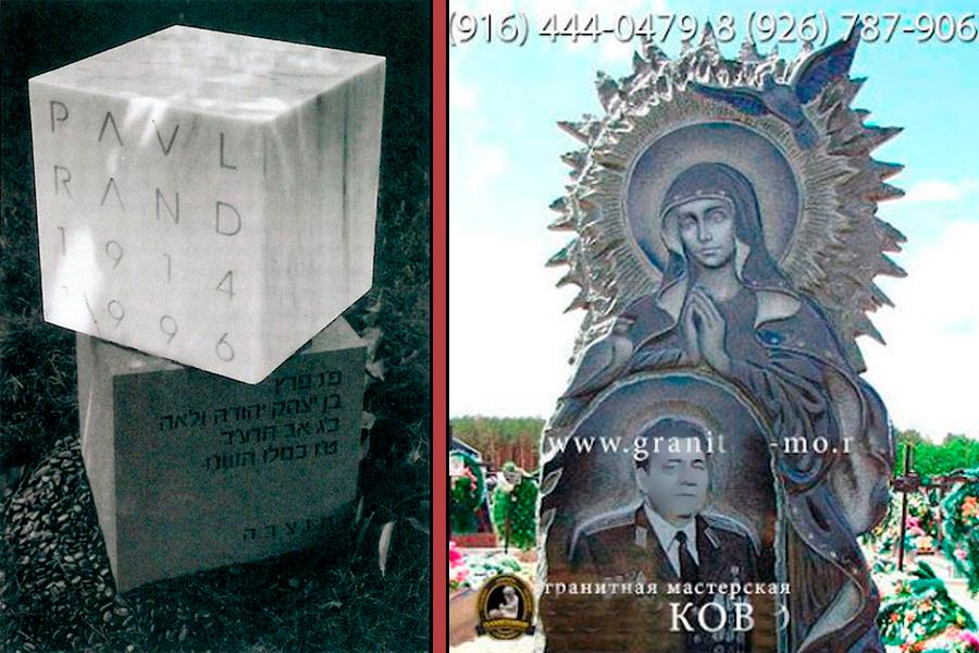 памятник известному американскому дизайнеру и украинский памятник