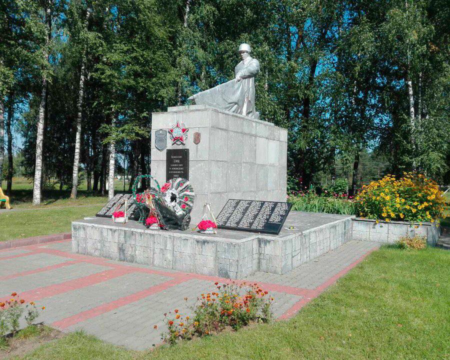 памятник героям ВОВ до реставрации