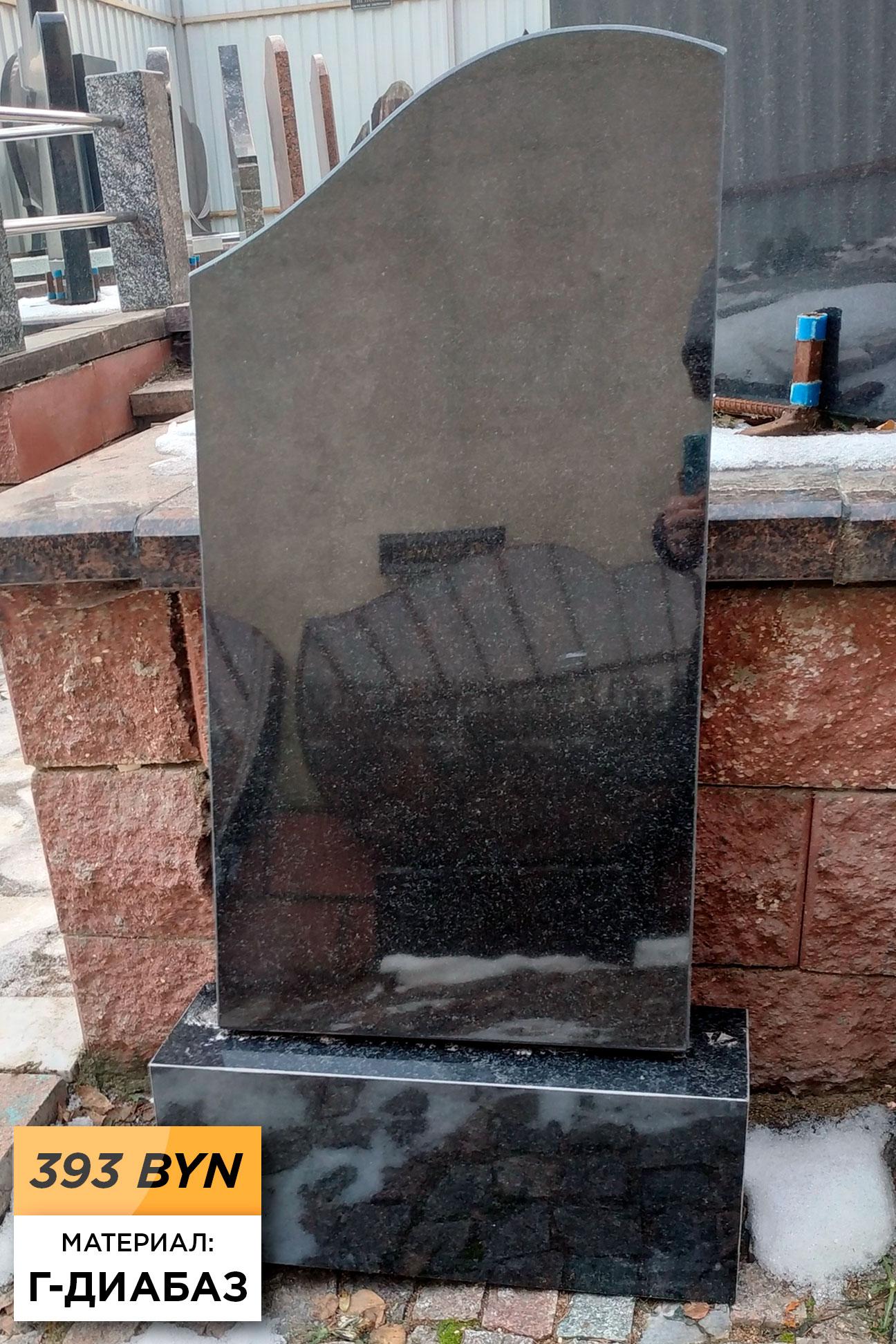 черный памятник со скидкой