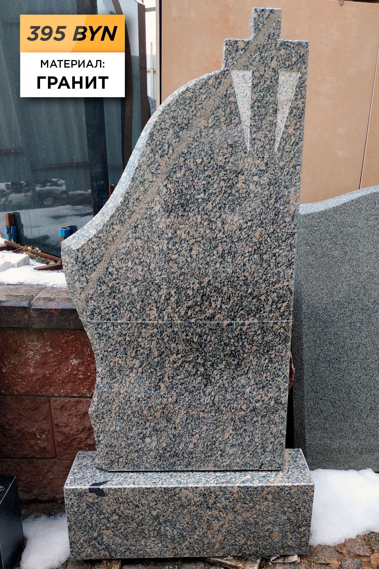 памятник со скидкой в минске