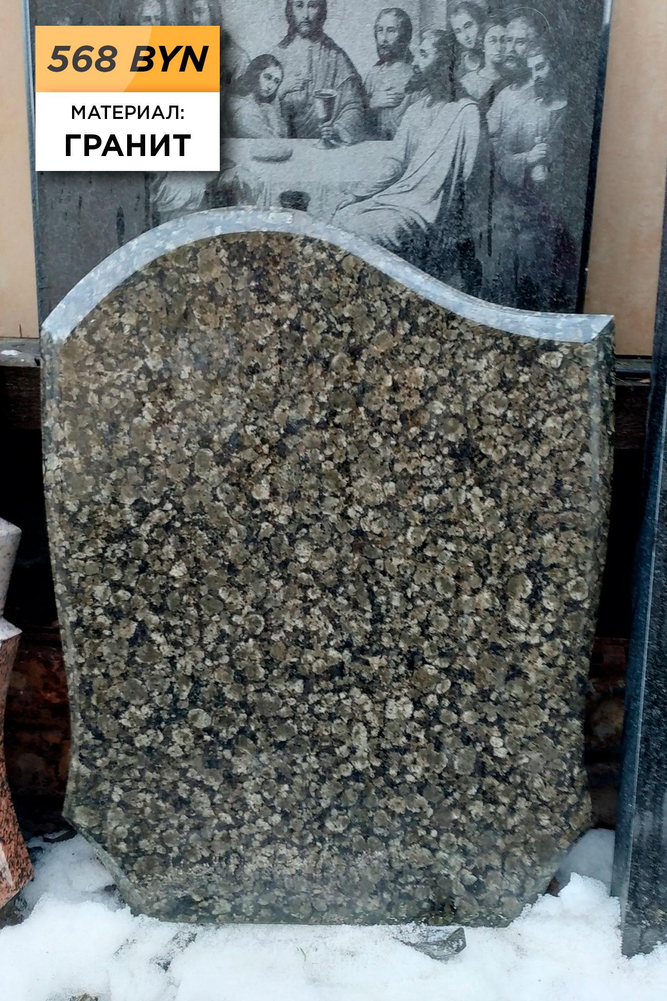 памятник из финского гранита со скидкой