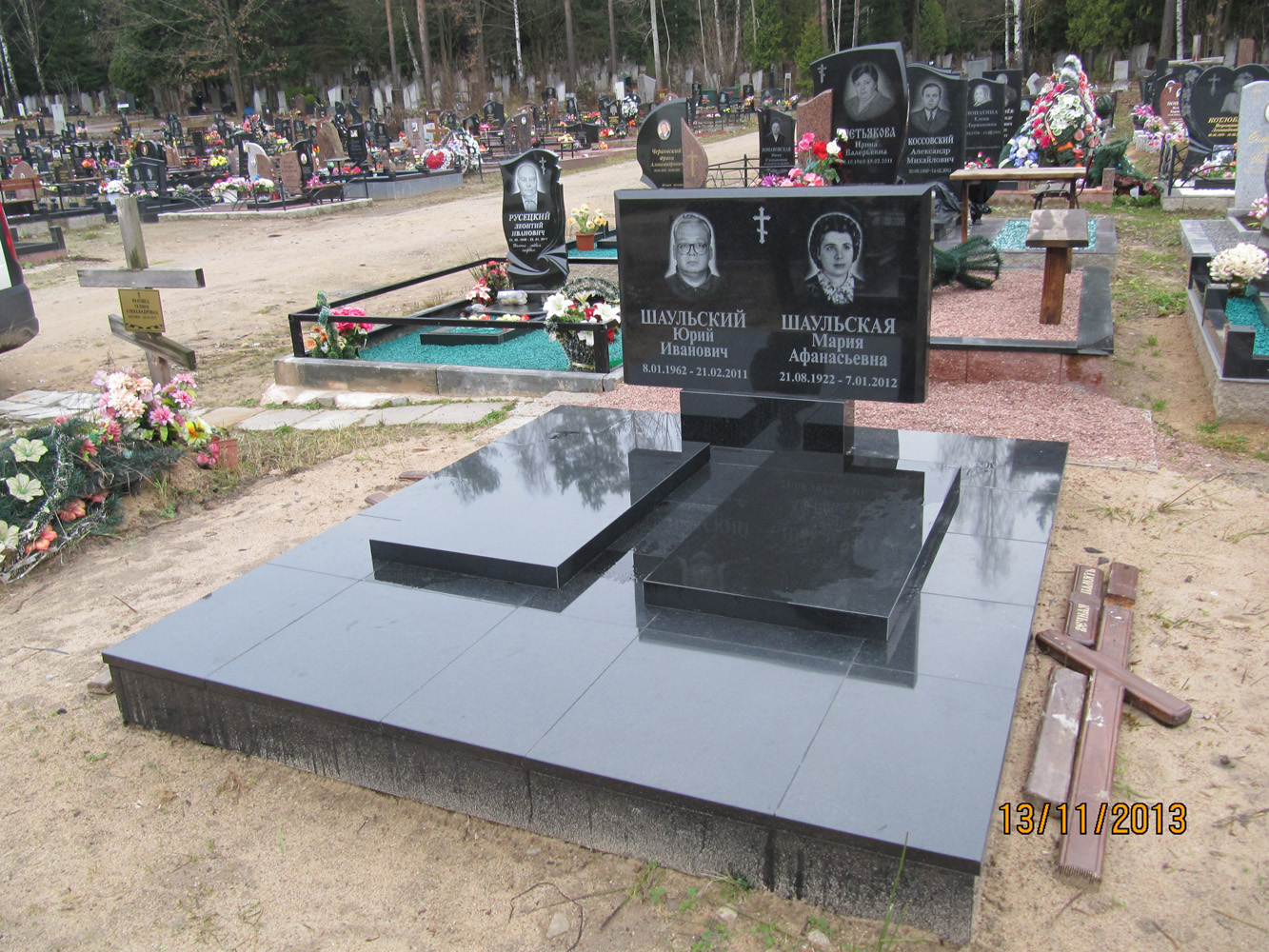 памятник двойной фото 1