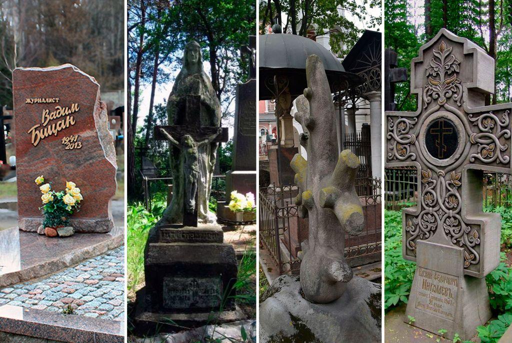 католические надгробные памятники фото несколько